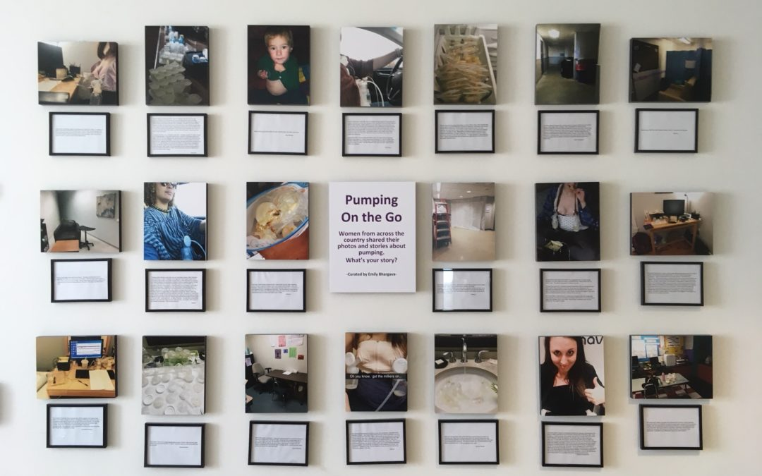Breastpump Photo exhibit is live!